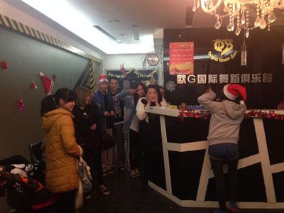 【欧吉舞蹈】圣诞节派对-花絮剪影01