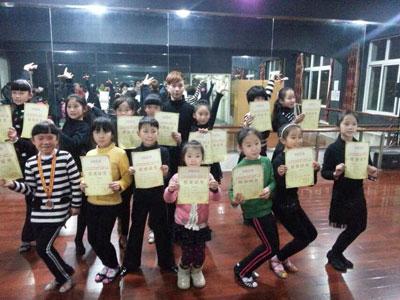 【欧吉舞蹈】少儿拉丁舞班