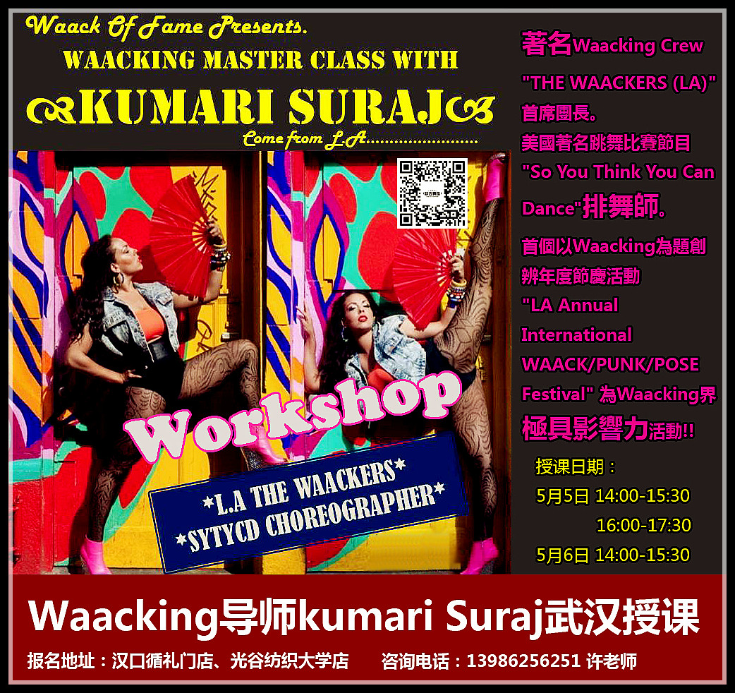 WAACKING_KUMARI_WUHAN_WORKSHOP