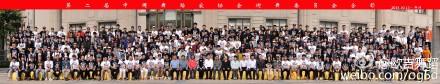 中国舞蹈家协会-街舞委员会-第二届年会在郑州召开