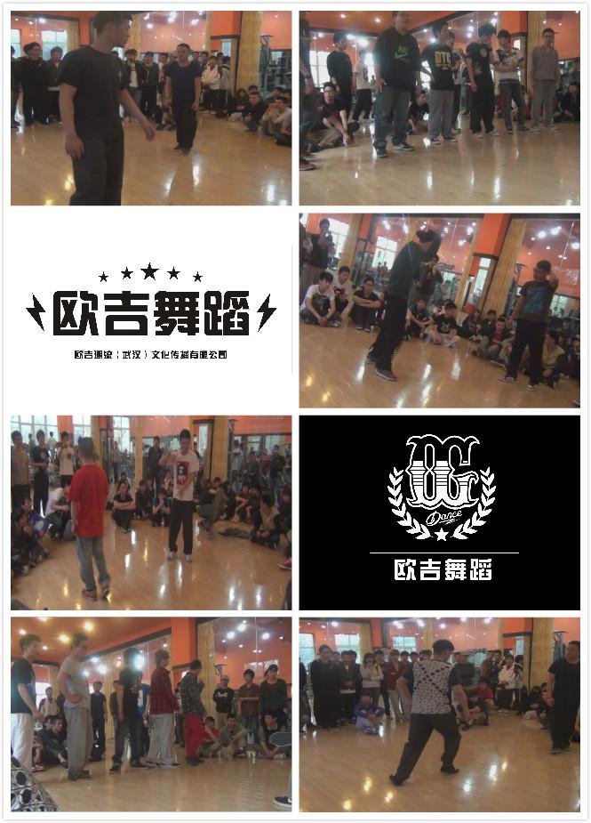 og dance studio 10