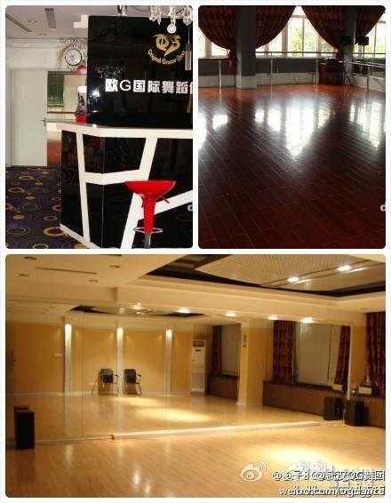 欧吉舞蹈-汉口店