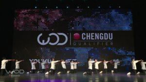 【欧吉舞蹈】2017WOD世界舞蹈大赛-OG CREW