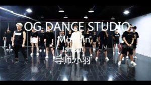 【欧吉舞蹈】-《Mobbin'》-Iamsu-Urban Dance
