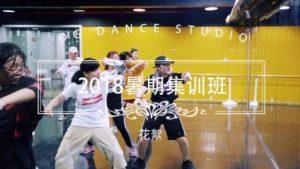 【欧吉舞蹈】暑期集训班花絮-HipHop/Jazz/Popping/Urban