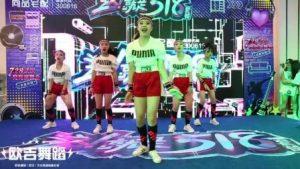 【欧吉舞蹈】武胜路凯德广场活动现场-Crazy Kittys小女团表演