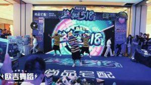 【欧吉舞蹈】武胜路凯德广场活动现场-HipHop Boyz小男团表演