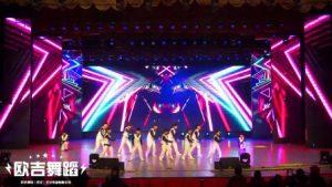 【欧吉舞蹈】十周年展演-街舞展演-张诗豪popping提高班