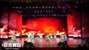 【欧吉舞蹈】十周年庆-余静老师-六天少儿HipHop班