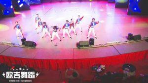 【欧吉舞蹈】十周年庆-街舞展演-余静老师-少儿Jazz中级班