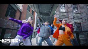 【欧吉舞蹈】原创街舞HipHop编舞视频