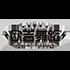 武汉欧吉舞蹈培训中心